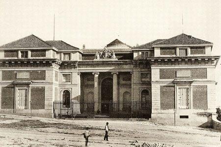 Museo del Prado (anterior a 1878)