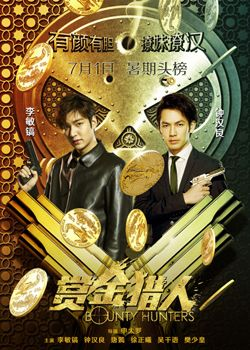 Lee Min-ho's Chinese Debut Film to Hit Theaters in July - The Chosun Ilbo (English Edition): Daily News from Korea - art&ent