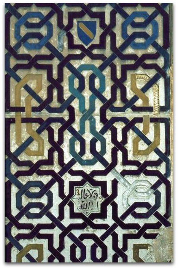 ACASA objeto & decoração: A arte dos mosaicos Islâmicos