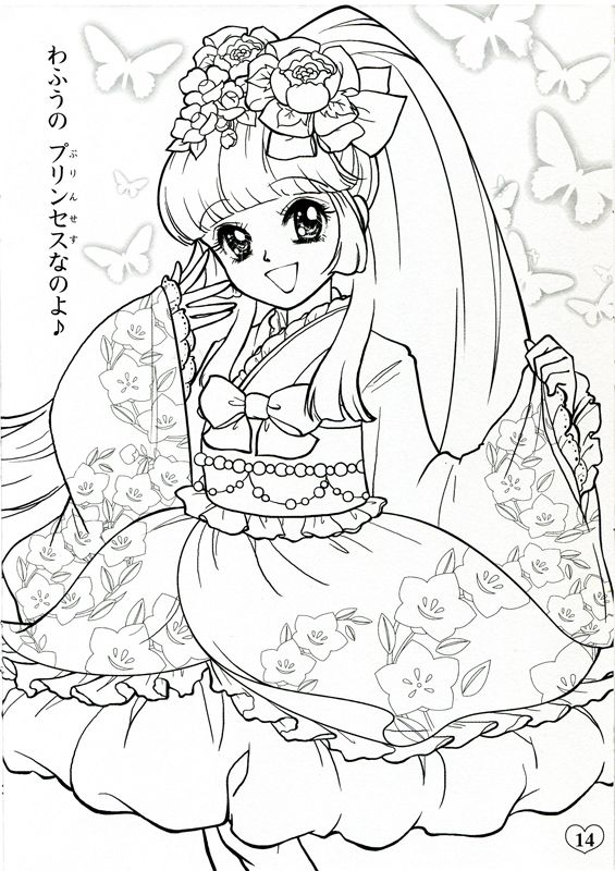 japanese shoujo coloring book 2 mama mia picasa web albums - Color Book Pages 2