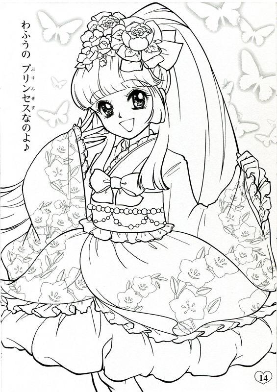 japanese shoujo coloring book 2 mama mia picasa web albums - Coloring Book Com 2