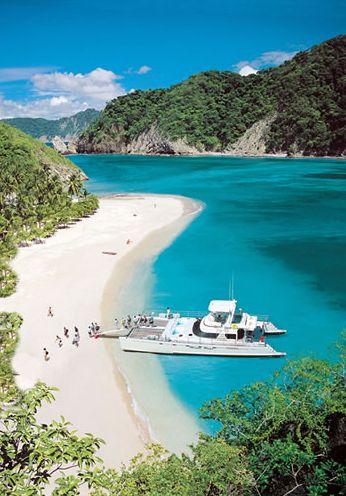 Costa Rica Tortuga Island