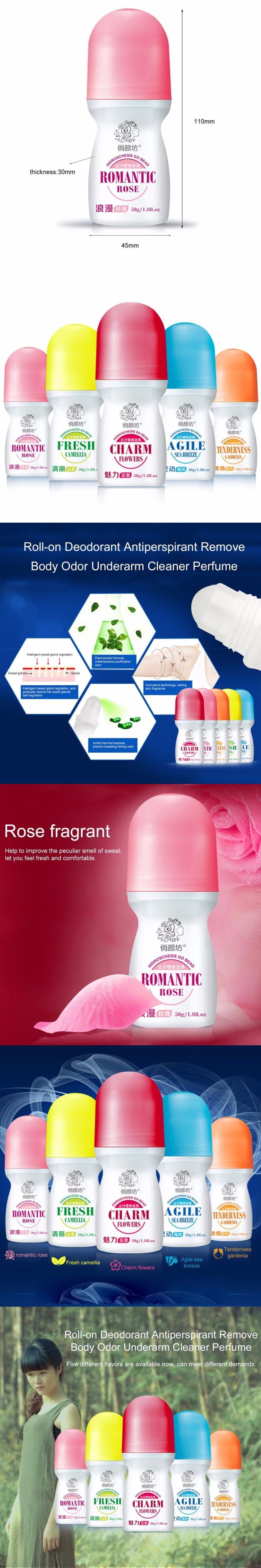 3pcs/lot Roll-on Deodorant Antiperspirant Remove Body Odor Portable Body Lotion Underarm Cleaner Perfume 24 hours Fragrance