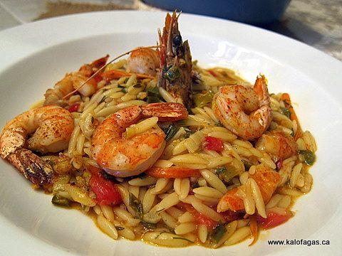 Shrimp Giouvetsi (Γαρίδες-Γιουβέτσι)