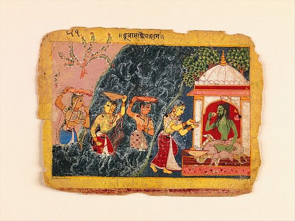 """The Sage Durvasa Helps the Gopis Quiet the Yamuna River,"" ""Parimoo"" Bhagavata Purana. ca. 1580 Dehji or Agra, India"