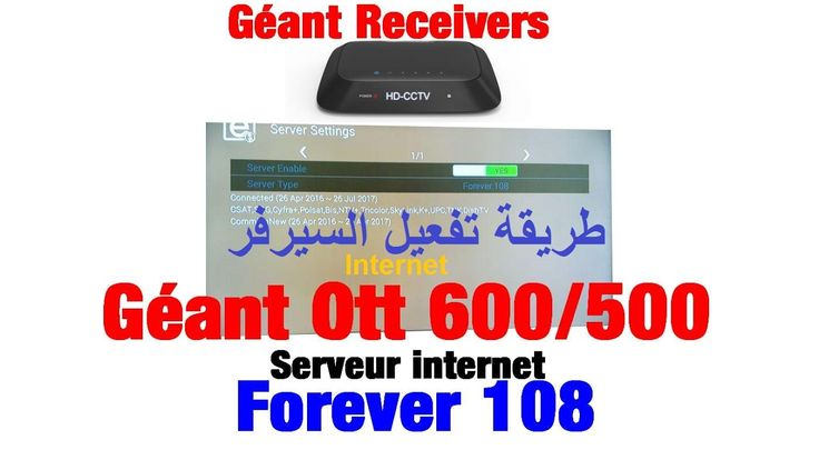 Comment activer  Serveur internet Forever 108 Géant Ott 600/500 ALL