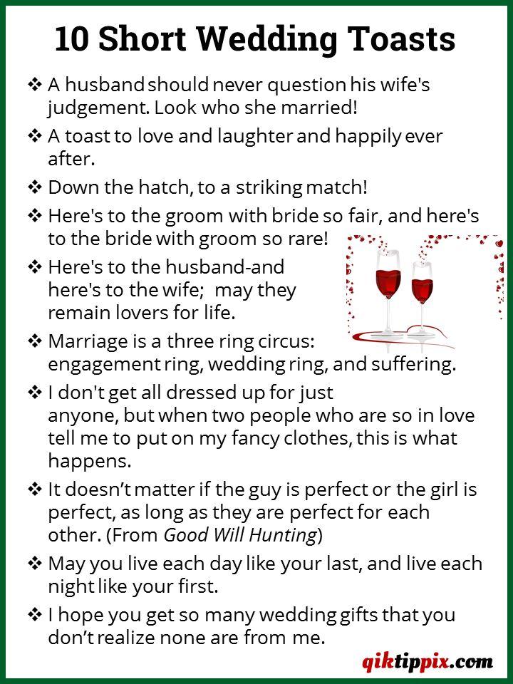 10 Short Wedding Toasts Wedding speech quotes