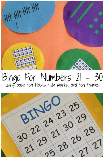 Practice Numbers 21 - 30 with these FREE BINGO game. Students will learn to recognize these numbers using base ten blocks, tally marks, and ten frames.