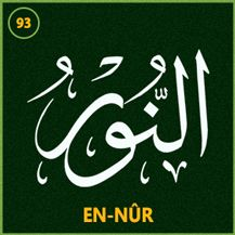 93_en_nur
