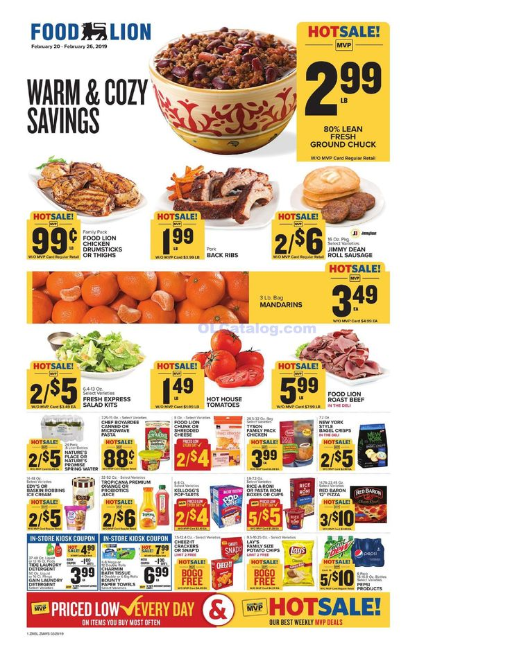 Food lion weekly ad february 20 26 2019 do you know