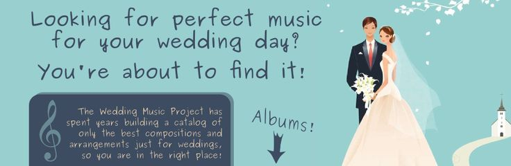 The Wedding Music Project has spent years building a catalog of only the best compositions and arrangements just for weddings, so you are in luck.... http://weddingmusicproject.bandcamp.com/album/brides-guide-to-wedding-music-popular-classical ~ guess who's coming to visit after the wedding!  http://babylullabymusic.net/