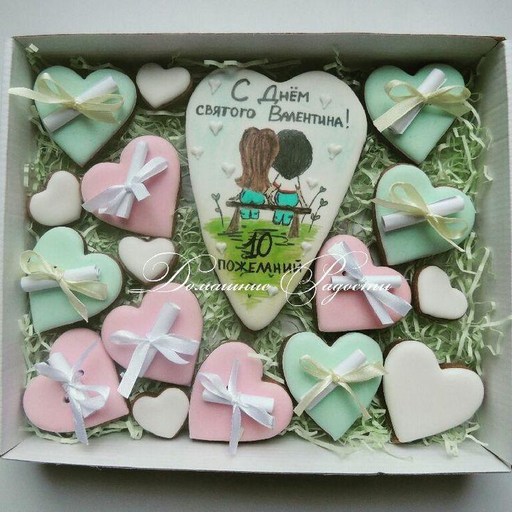 Купить Пряники с пожеланиями Лав из (Love is) - подарок на годовщину, подарок на свадьбу, свадебные пряники