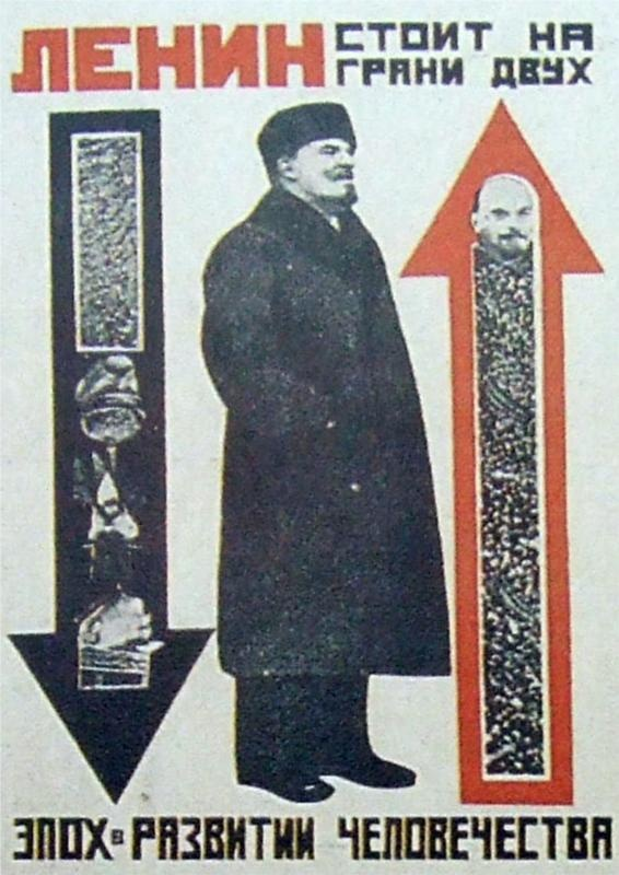 Alexander Rodchenko (Russia, 1891-1956).  Lenin is on the verge of two epochs of human development.