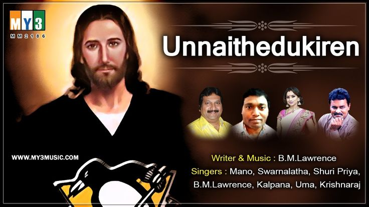 {Blogl Old Jesus Songs In Tamil - UNNAITHEDUKIREN - Lord Jesus Miracles In Tamil - Tamil Jesus Old Songs
