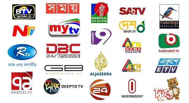 Banglabandhu 119 E Free Channels Channel Tv Channel Free