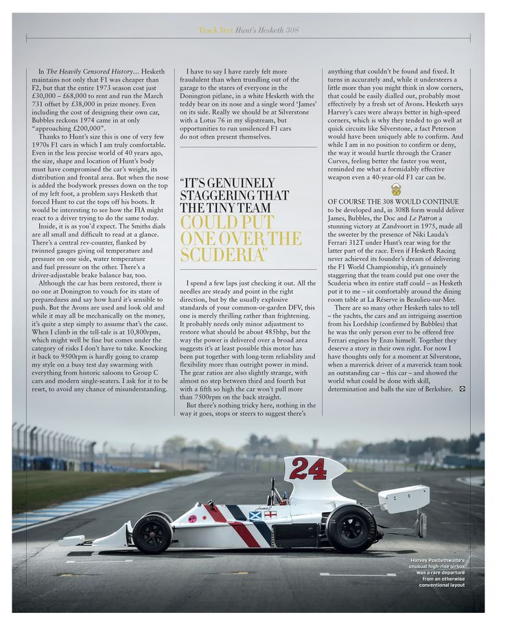 Page 116 of June 2014   Motor Sport Magazine Archive