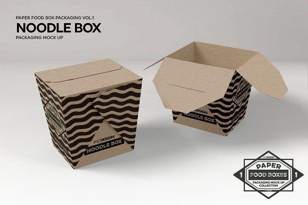 809+ Box Kit Mockup PSD File