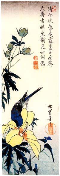 Hibiscus mutabilis and Small Bird Fuyo ni Kotori 1832-34