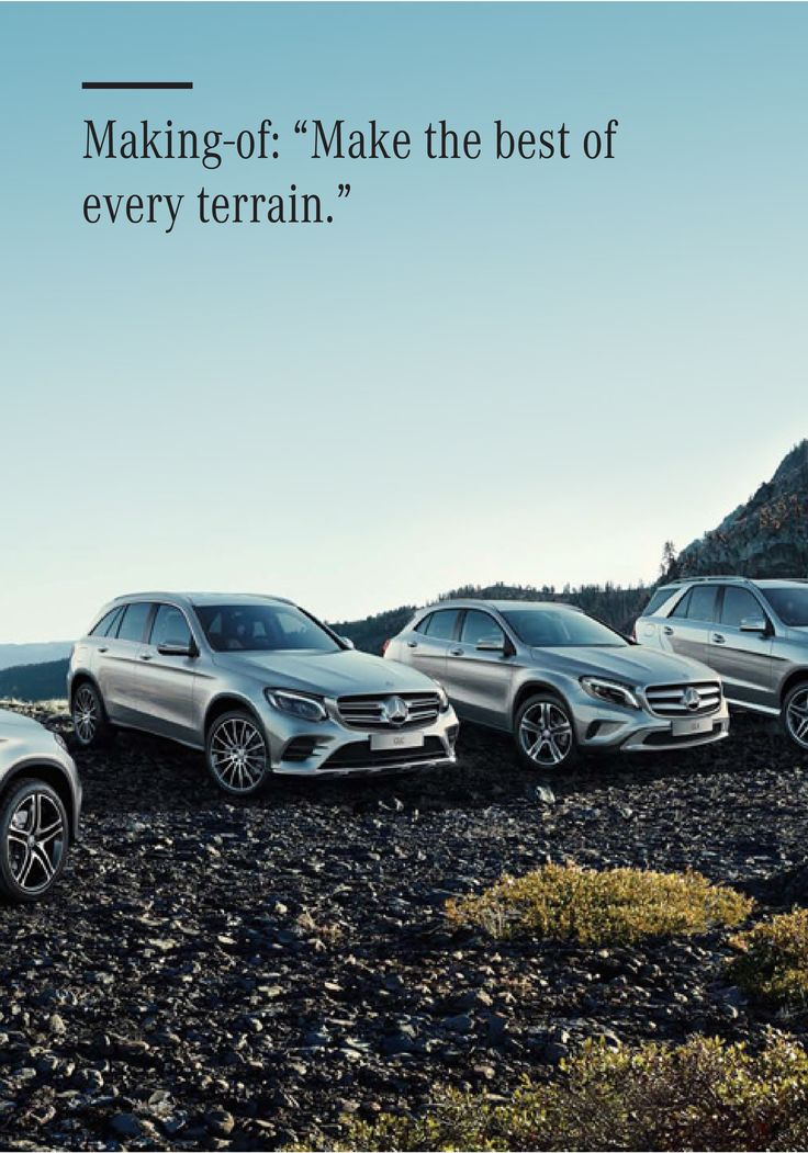 Making of make the best of every terrain mercedes for Mercedes benz make