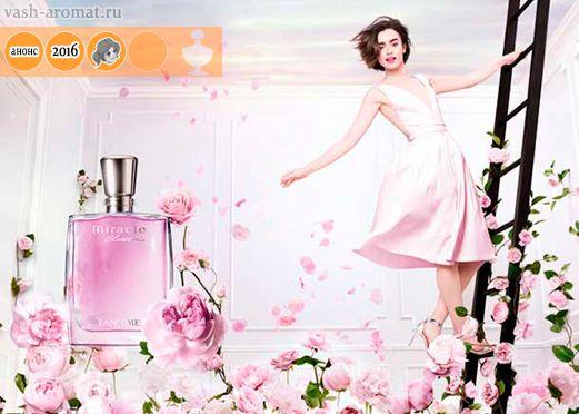 Чудо опытных дам. Скоро. Женский аромат Miracle Blossom от Lancome - 11 Июля 2016 - ВА-Проекты: парфюмерия и игрушки! #ParfumInRussia
