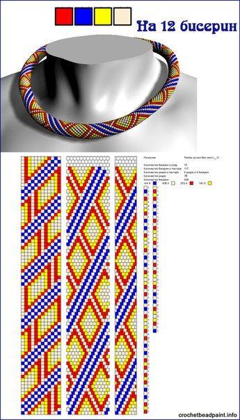 ✜ ✜ harnesses Beaded Bead Knitting ✜ Schemes
