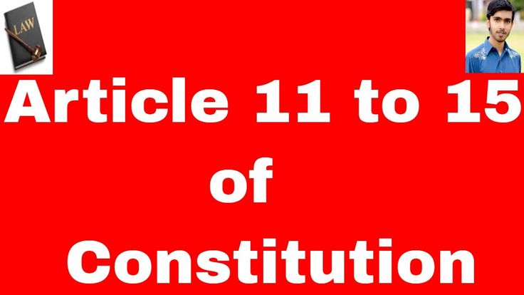 fundamental rights article 11 to 15 of constitution of pakistan 1973 in ...