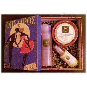 gift box cosmetics