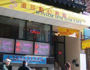 Dim Sum Cafe Allston Ma