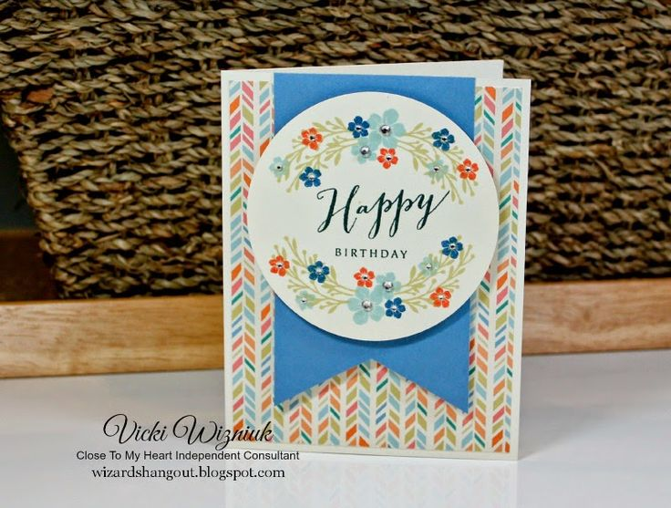 Lovely Card Making Ideas Close To My Heart Part - 11: CTMH Hopscotch Paper And Happy To Be Friends Stamp Set. By Vicki Wizniuk