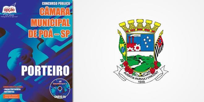 Saiba Mais -  Apostila Concurso Câmara de Poá SP - Porteiro  #concursos