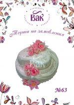 Торт свадебный в форме сердца с розами