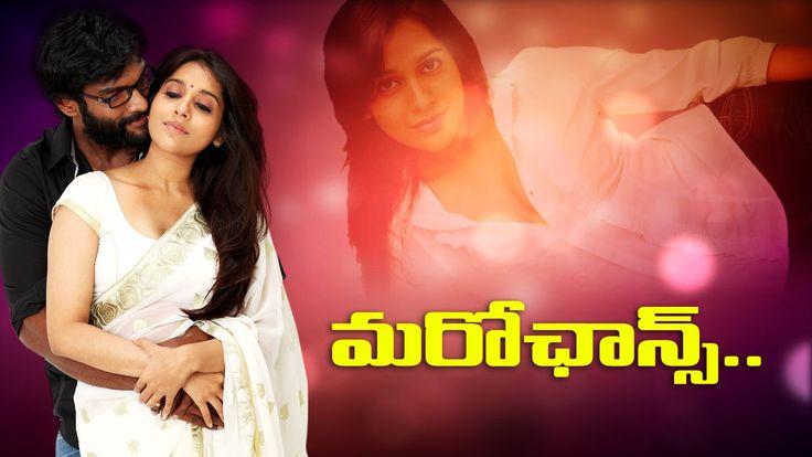 Jabardasth Anchor Rashmi Bags Heroine Chance again || Rashmi Gautam