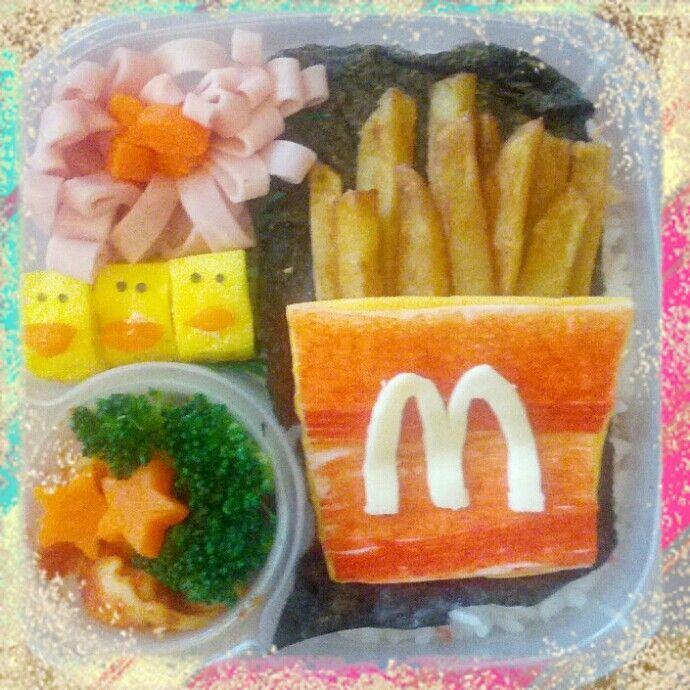 Macdonald lunch. Bento Box ...  sc 1 st  Pinterest & 26 best kids school bento-box lunch images on Pinterest   Bento ... Aboutintivar.Com