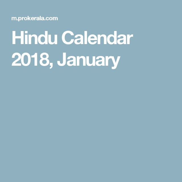 Hindu Calendar 2018, January