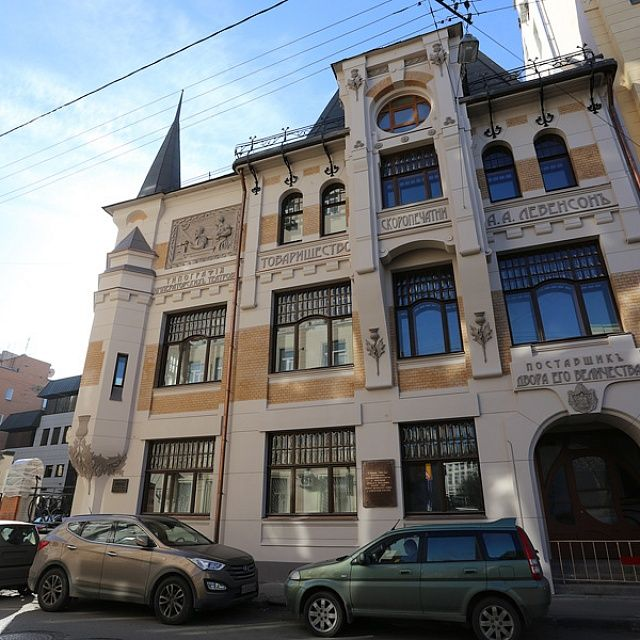 A. A. Levenson's Printing House in Tryokhprudny Alley, 8. 1900, Moscow. Architect,  Fyodor Ossipovich Schekhtel.