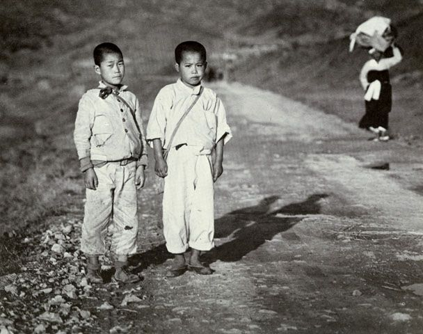 Limb Eung Sik, Childhood, 1946
