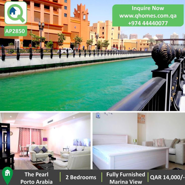 Apartment for Rent in Pearl Qatar - Fully Furnished 2 Bedrooms Apartment in Porto Arabia in the Pearl with Marina View at QAR 14,000
