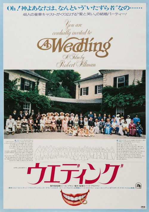 18_Japanese Poster for A Wedding (Robert Altman, 1978).jpg