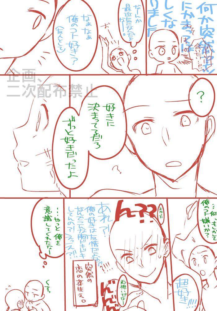 Twitter アニメポーズリファレンス アニメデッサンチュートリアル アニメのポーズ