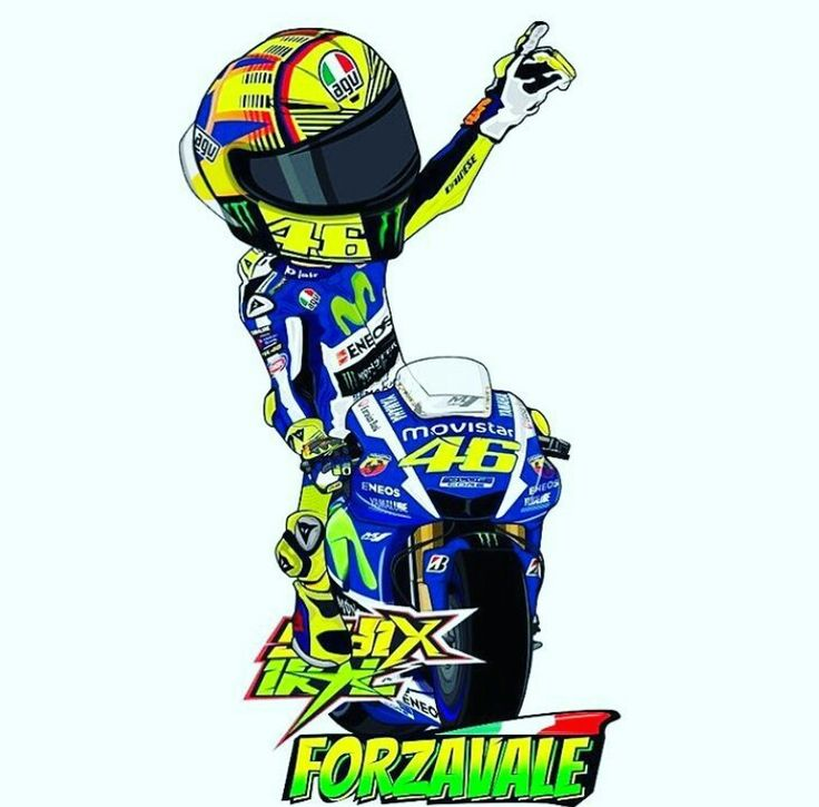 Forza Vale