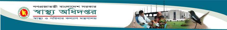 Medical admission test result 2012 dghs.teletalk.com.bd