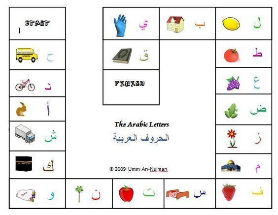 39 Bedste gratis arabisk Printables For børn billeder på Pinterest arabisk-5014
