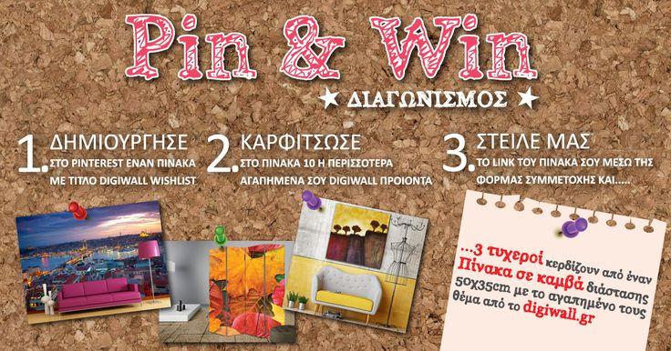 ΔΙΑΓΩΝΙΣΜΟΣ DIGIWALL WISHLIST: Πάρε μέρος τώρα κι εσύ στον Διαγωνισμό του DigiWall στο Pinterest και 3 τυχεροί κερδίζουν από έναν Πίνακα σε Καμβά ο καθένας, διάστασης 50x35 cm, με το αγαπημένο τους θέμα... Λήξη διαγωνισμού: 05/06