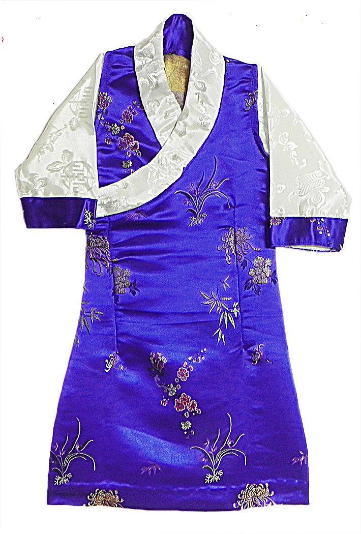 Blue Brocade Silk Sikkimese Dress (Silk)