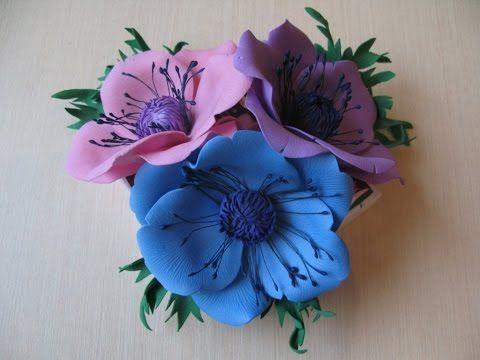Открытая роза из фоамирана часть 2 Бутон розы и листья. Как сделать бутон розы и листья. - YouTube