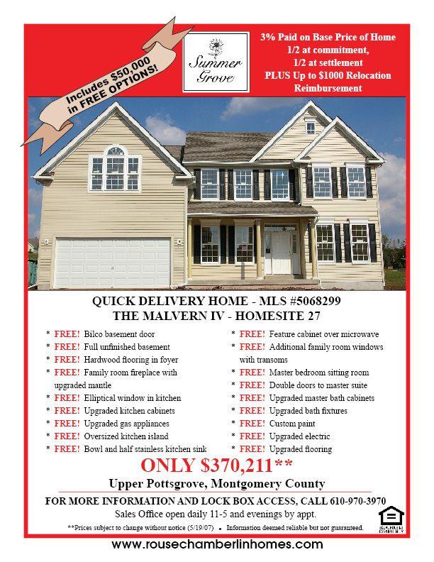 find home builder
