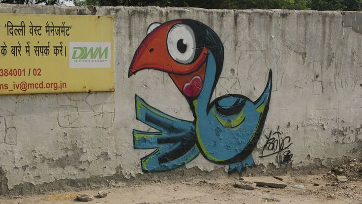 Street Art By Yantr - New Delhi (India)