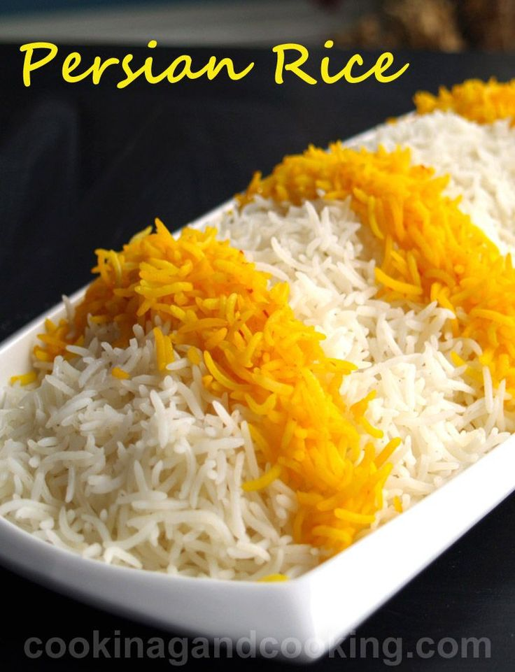 Persian rice, which is prepared quite differently than most rice :)
