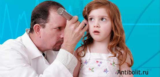 Боль в ухе: что делать, если внезапно заболело ухо, а вызвать врача невозможно? Как избавиться от боли в ушах быстро и просто?