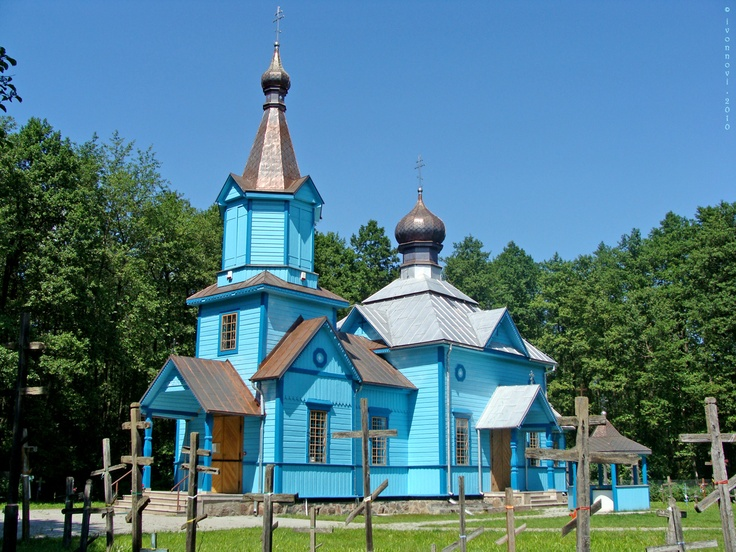 "Russian Orthodox church of ""Icon of Theotocos the Joy of All the Troubled""...  panoramio.comOrthodox Church, Open Boxes, Russian Orthodox"
